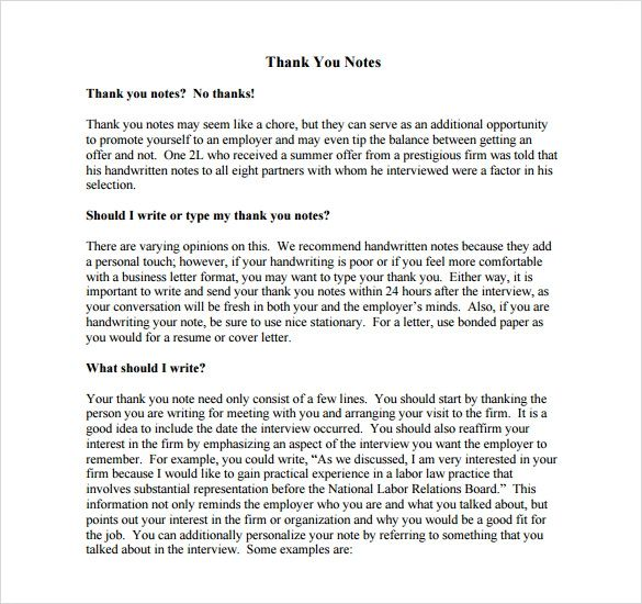 how to write a thank you note to your boss
