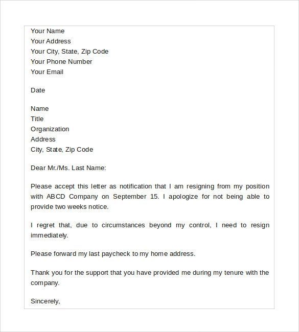 resignation letter without notice