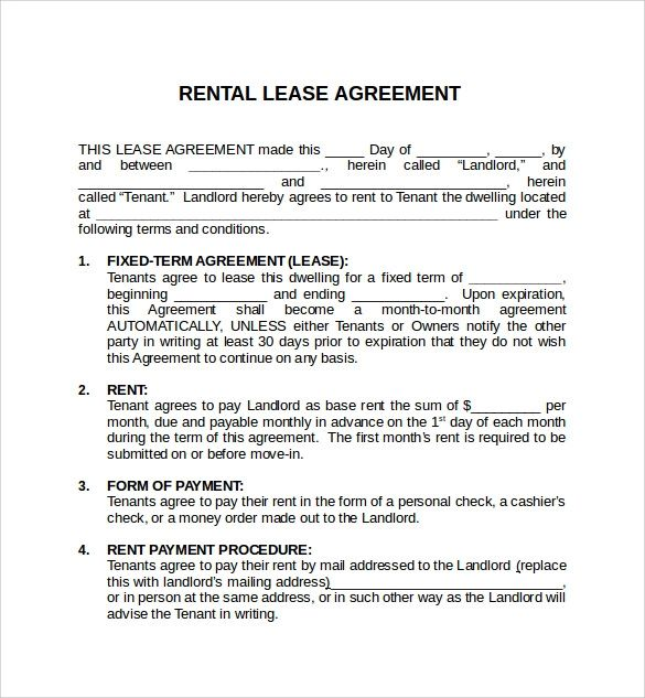 rent agreement example