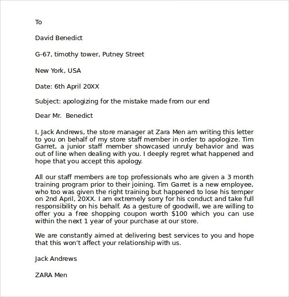 personal apology letter - 28 images - best photos of personal - letter of personal apology