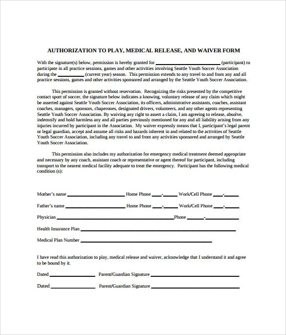 template for medical release form