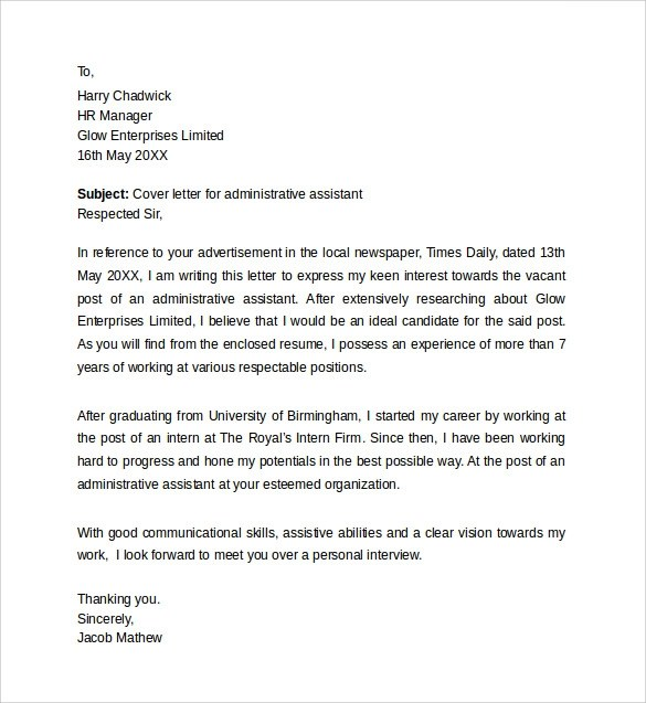 administrative assistant cover letter template - Teacheng