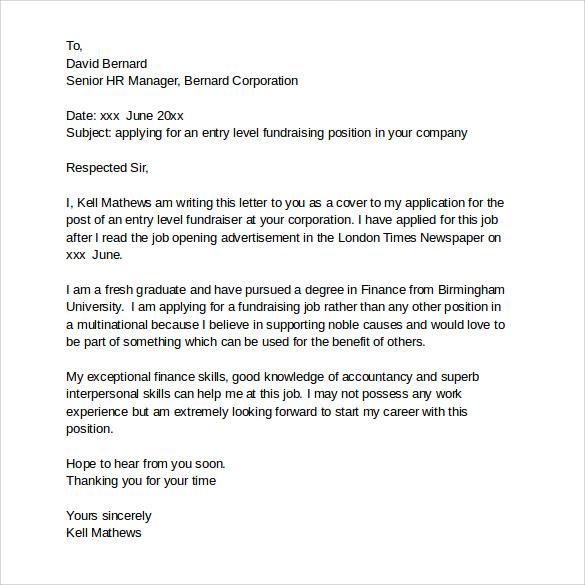 fundraiser cover letter - Towerssconstruction