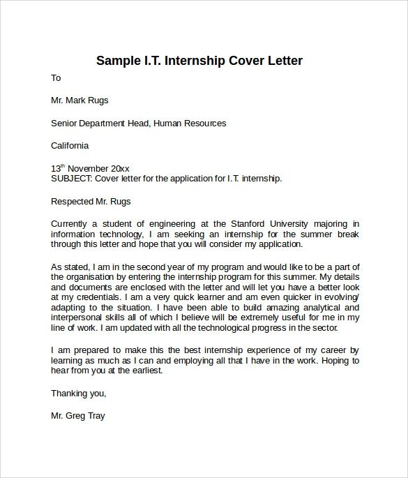 what to put in a cover letter for internship