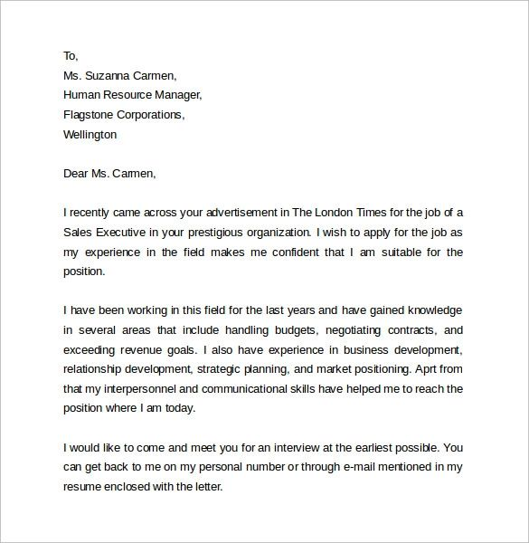 sample cover letter for resume download
