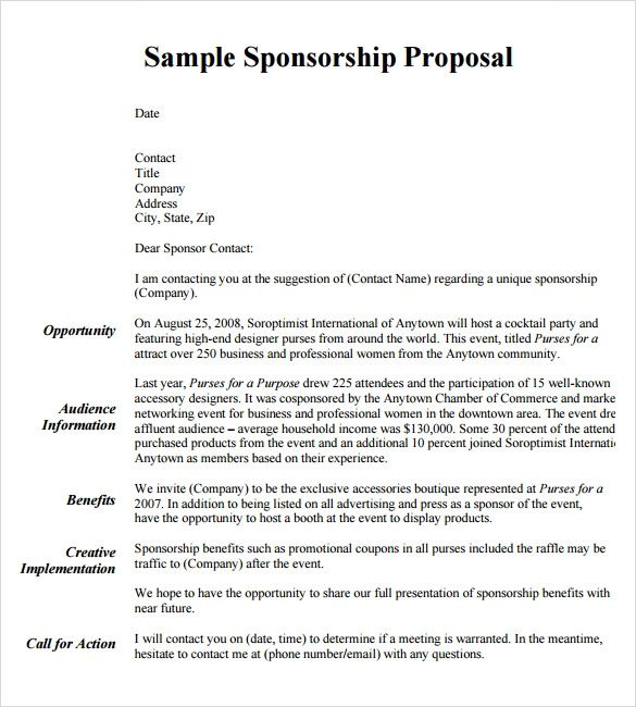 sponsorship template