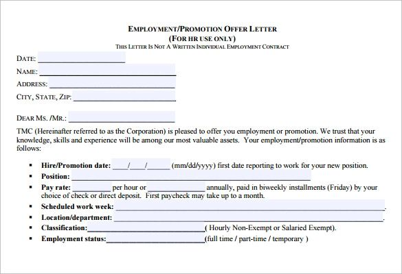 employment sample letters
