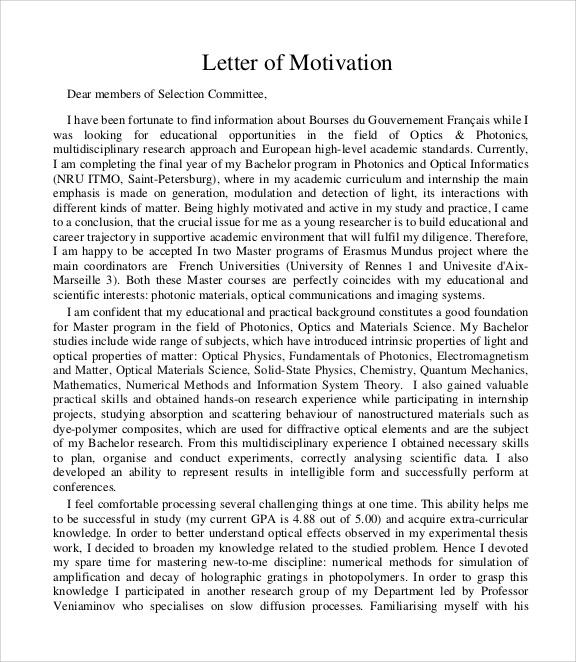 cover letter scholarship application