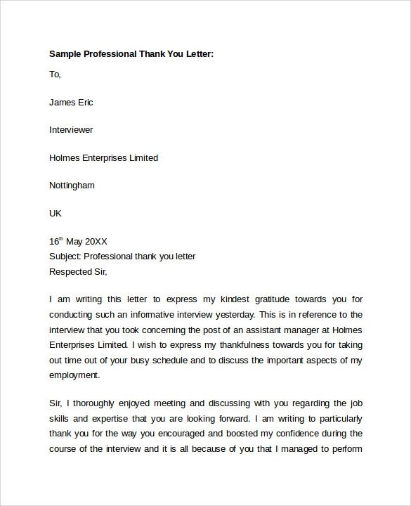 sample of a professional cover letter