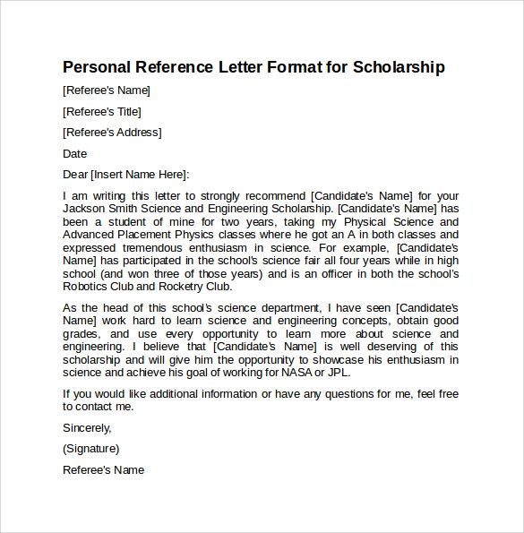 example personal reference letter