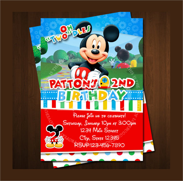 sample invitation card for birthday party