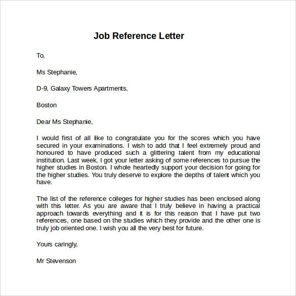employment references examples
