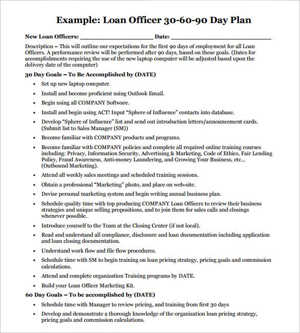 loan officer business plan template