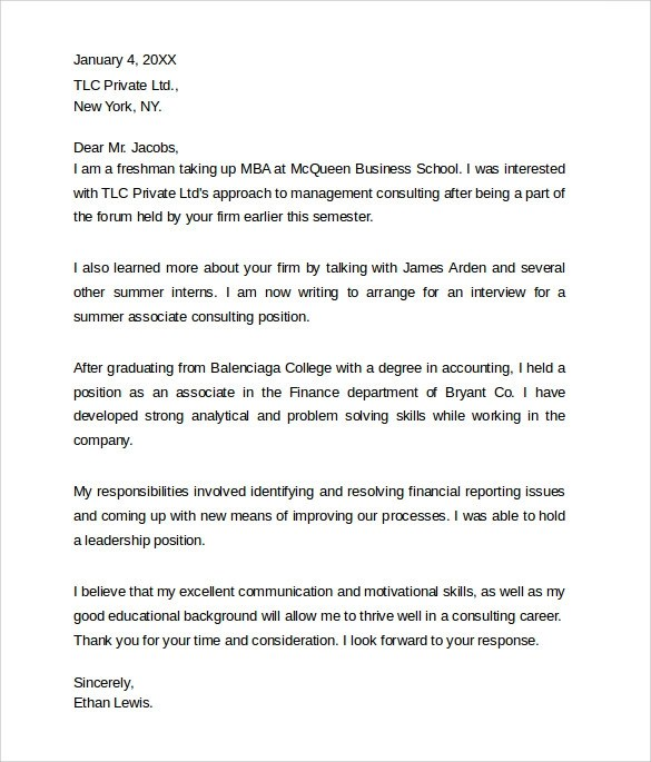 sports marketing internship cover letter Hey there, sports fans did you know you can actually intern with your favorite sports team it's true sports internships are great no matter what your major is because sport organizations offer internships in almost every department, from marketing to accounting.