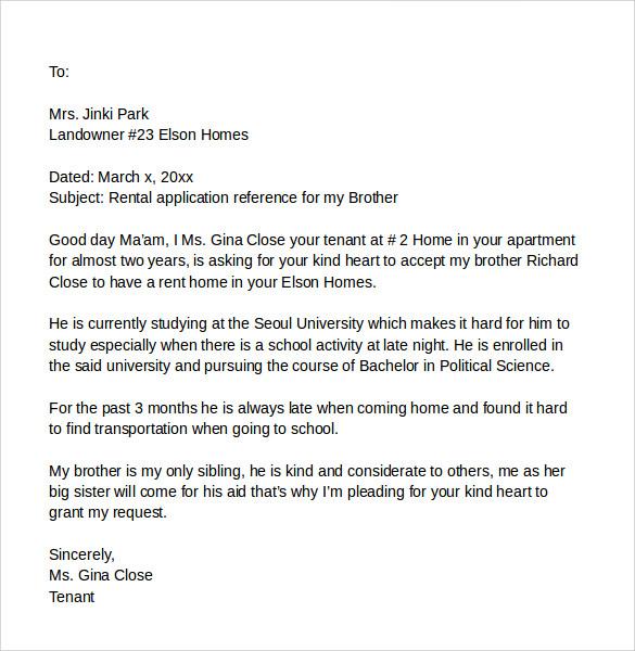 sample rental letter