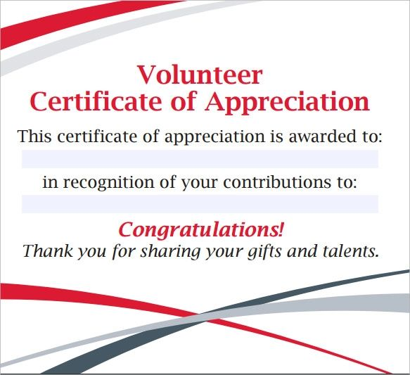 volunteer certificate of appreciation templates