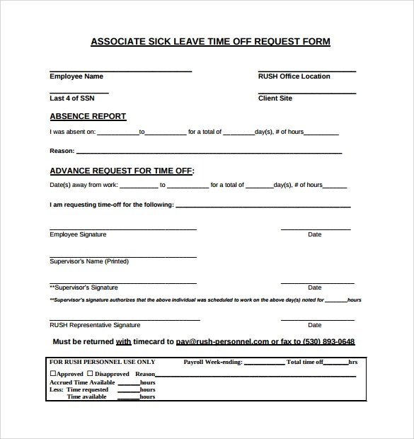 free time off request form hitecauto - request for time off form