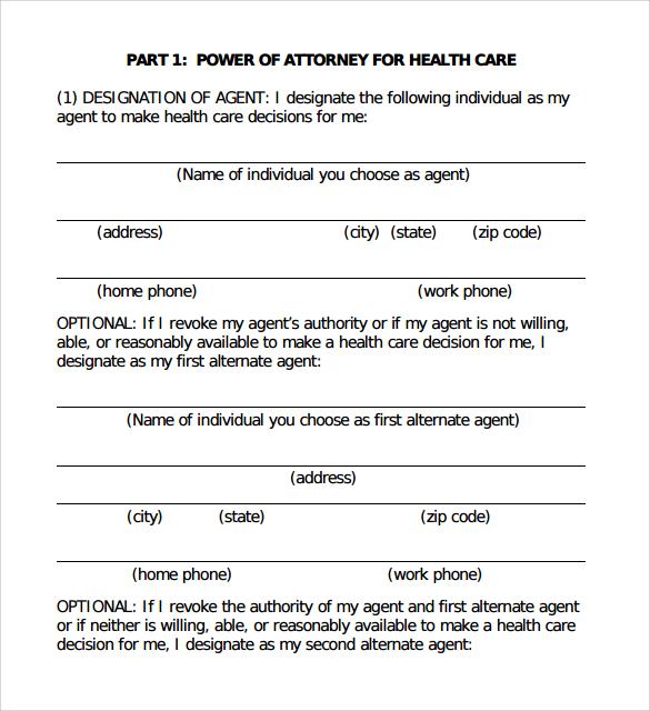 Advance medical directive form