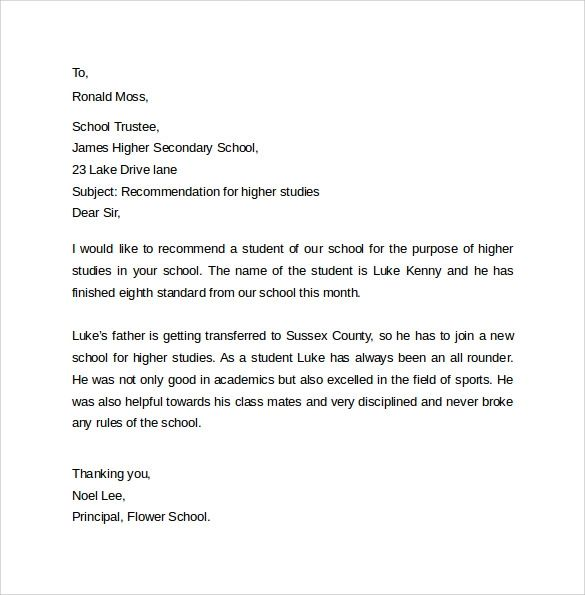 sample college letter of recommendation from employer