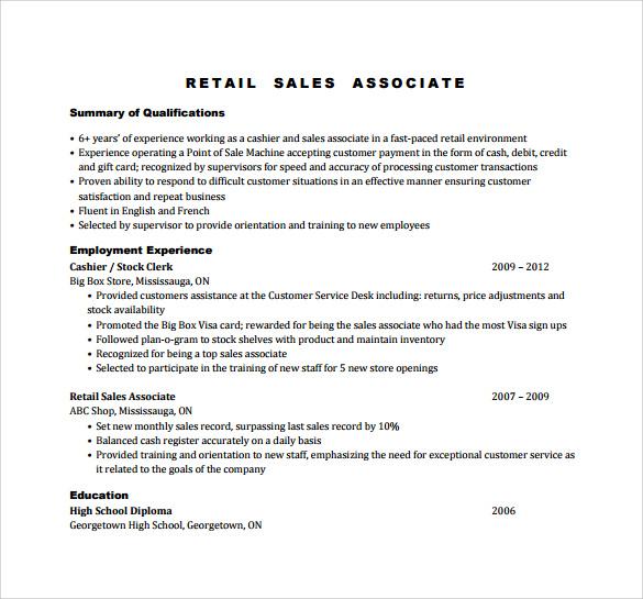 retail sales associate skills resume