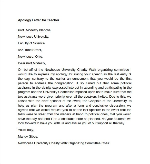 Recommendation Letter For A Teacher