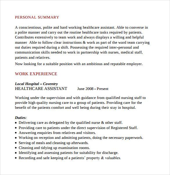 cna resume sample 26042017