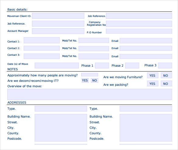 Job Sheets Template kicksneakers - sample job sheet template