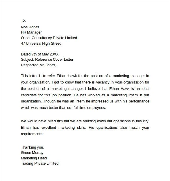 template sample letter of recommendation
