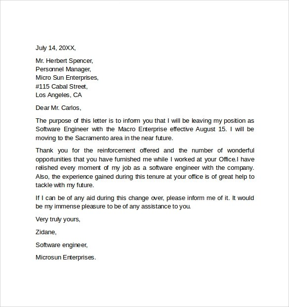 Resignation letter templates free professional resume cv maker resignation letter templates free resignation letter templates the balance resignation letter of software engineer spiritdancerdesigns Choice Image