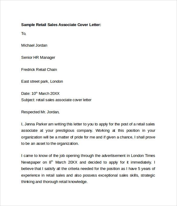 sample cover letter for resume for any position