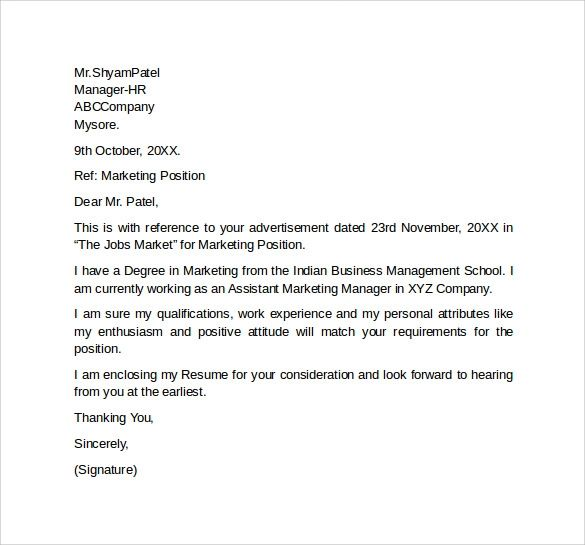 cover letter to apply job
