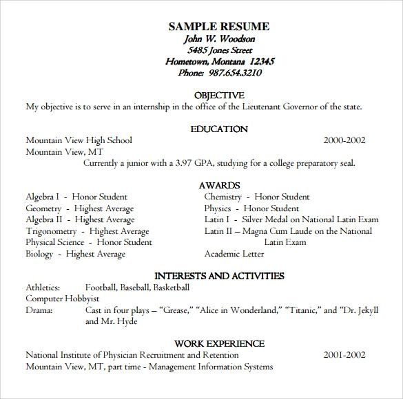 resume template word example