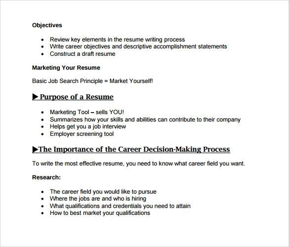 security guard job resume examples