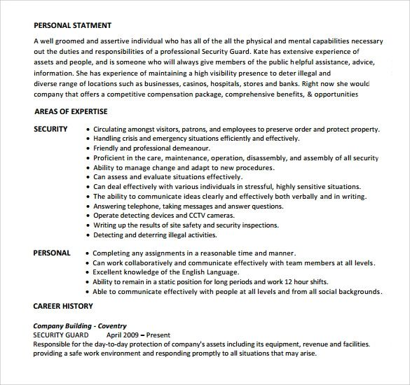 security guard supervisor resume sample
