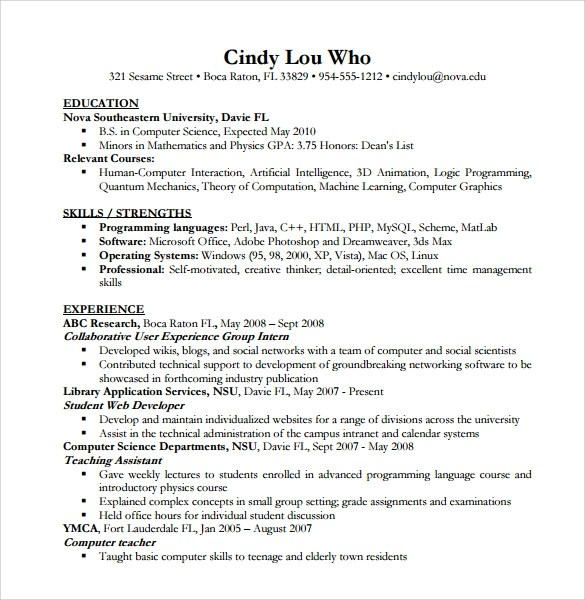 12 Computer Science Resume Templates to Download Sample Templates - Computer Science Resume Template