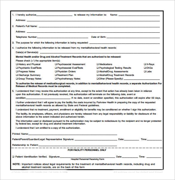 standard medical records release form - Militarybralicious - medical records release form