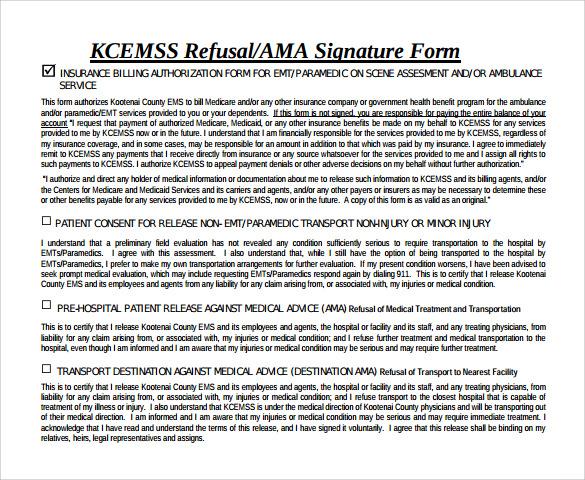 ... Sample Against Medical Advice Form Sample Of Against Medical Advice ...