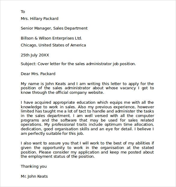 example job cover letter