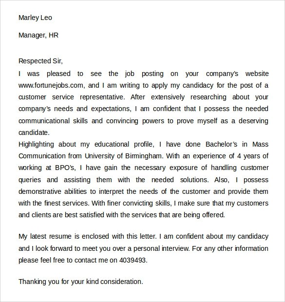 Sample Customer Service Cover Letter Example - 7+ Download Free