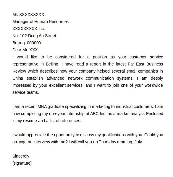 cover letter for documents