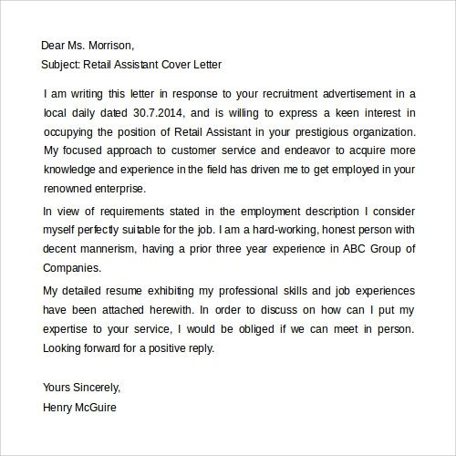 retail cover letter sample