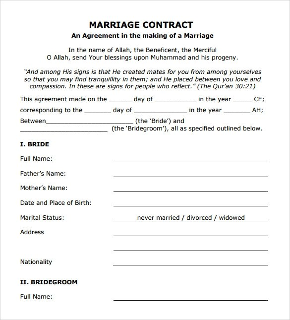 Pretty Islamic Marriage Contract Template Pictures \u003e\u003e Islamic
