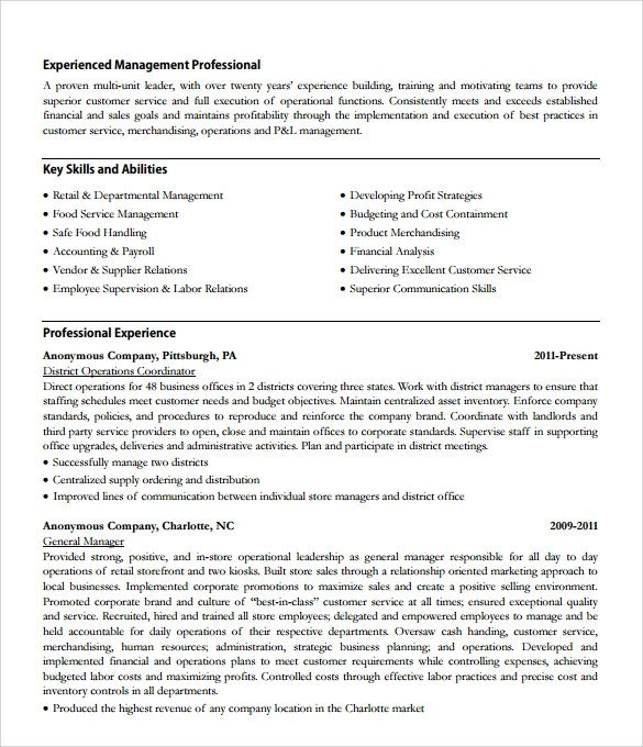 resume of store manager