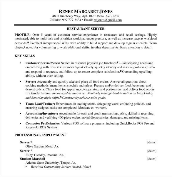 mtu resume templates