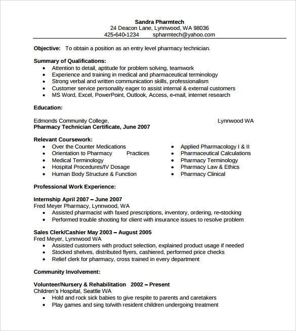 pharmacist cv sample free
