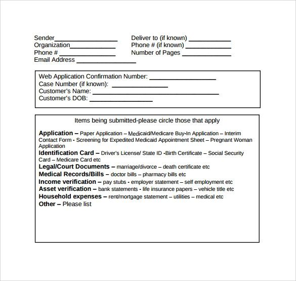 fax cover sheet print