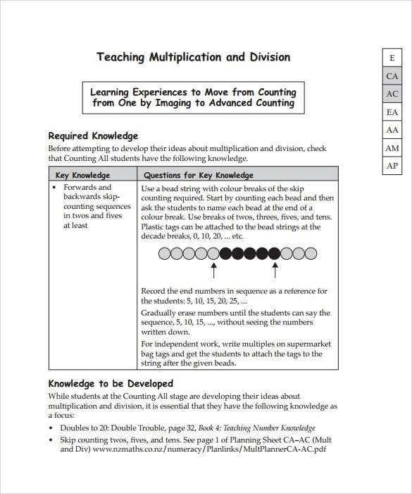 Vertical Multiplication Facts Worksheets cvfreepro - Vertical Multiplication Facts Worksheets
