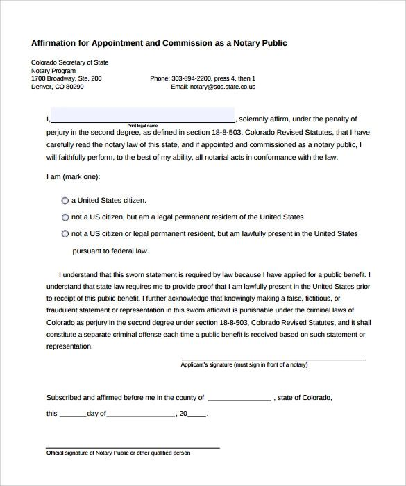 sample notary letter template