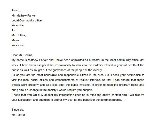 sample letters of personal recommendation