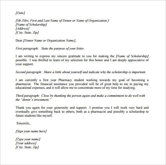 Sample Pharmacist Letter Pharmacy Cover Letter Sample Source - sample pharmacy residency letter of intent